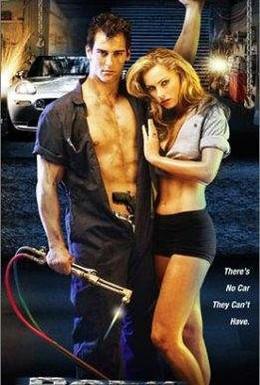 Постер фильма Подстава (2001)