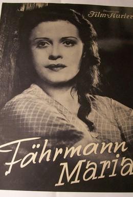 Постер фильма Паромщица Мария (1936)