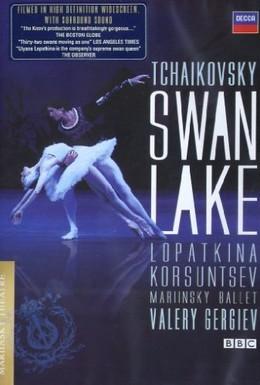 Постер фильма Лебединое озеро (2012)