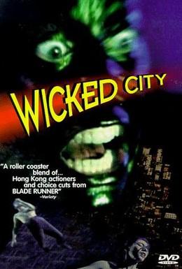 Постер фильма Безумный город (1992)