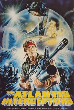 Постер фильма Хищники Атлантиды (1983)