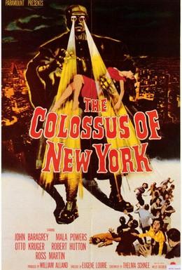 Постер фильма Колосс Нью-Йорка (1958)