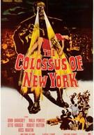 Колосс Нью-Йорка (1958)