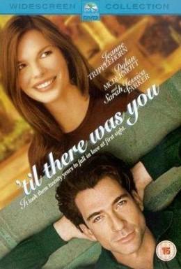 Постер фильма Ускользающий идеал (1997)