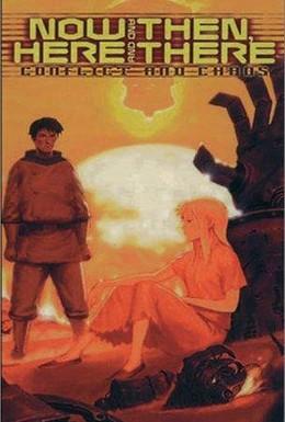 Постер фильма Здесь и сейчас (1999)