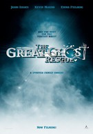 Большое призрачное спасение (2011)