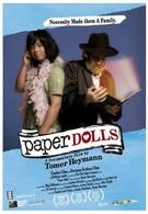 Бумажные куклы (2006)