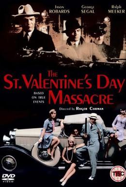 Постер фильма Резня в День святого Валентина (1967)