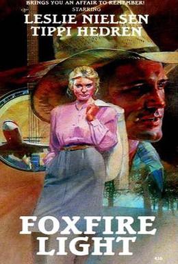 Постер фильма Гуляю с кем хочу (1982)