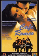 Кафе Ромео (1991)
