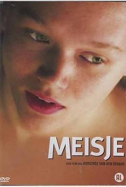 Постер фильма Девочка (2002)