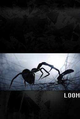 Постер фильма Ткацкий станок (2010)