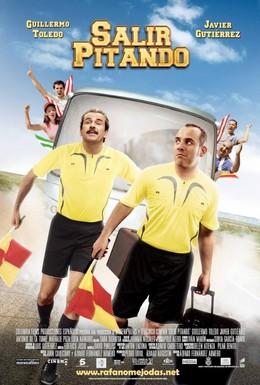 Постер фильма Судью на мыло (2007)