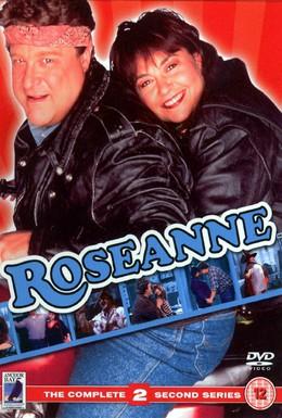 Постер фильма Розанна (1992)