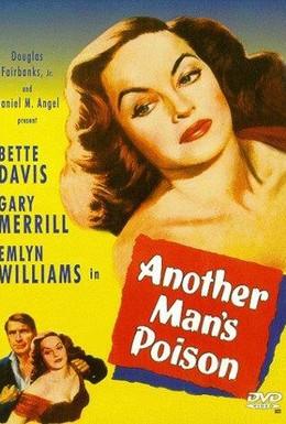Постер фильма Яд другого человека (1951)