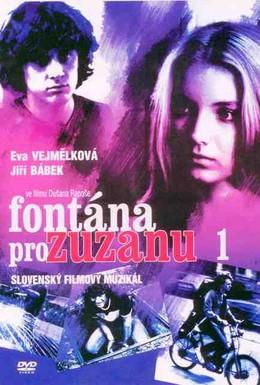 Постер фильма Фонтан для Зузаны (1986)