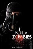 Ниндзя зомби (2011)