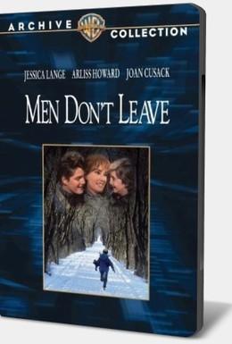 Постер фильма Мужчины не уходят (1990)