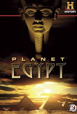 Постер фильма Планета Египет (2011)