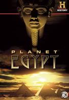 Планета Египет (2011)