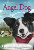 Собака ангел (2011)
