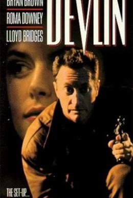 Постер фильма Девлин (1992)