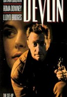 Девлин (1992)