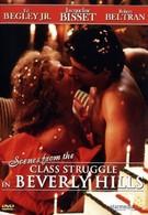 Сцены классовой борьбы в Беверли-Хиллз (1989)
