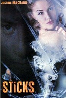 Постер фильма Мафиози (2001)