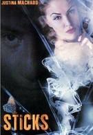 Мафиози (2001)