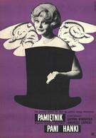 Дневник пани Ганки (1963)