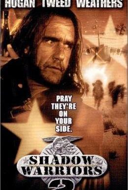 Постер фильма Нападение на Остров Дьявола 2: Гора Смерти (1999)