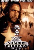 Нападение на Остров Дьявола 2: Гора Смерти (1999)
