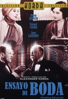 Репетиция свадьбы (1932)