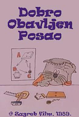 Постер фильма Хорошо сделанная работа (1989)