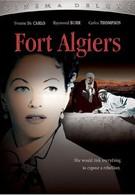 Форт Алжир (1953)
