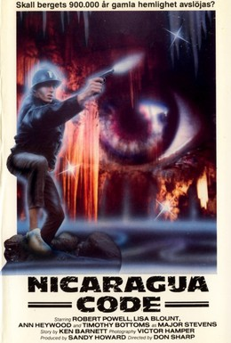 Постер фильма Что ждёт внизу (1984)