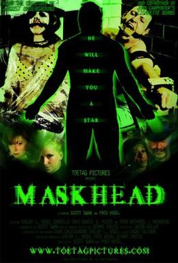 Постер фильма Маскоголовый (2009)