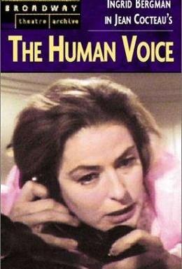 Постер фильма Человеческий голос (1966)