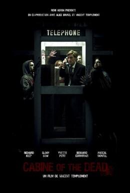 Постер фильма Кабина смерти (2010)
