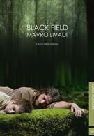 Черное поле (2009)