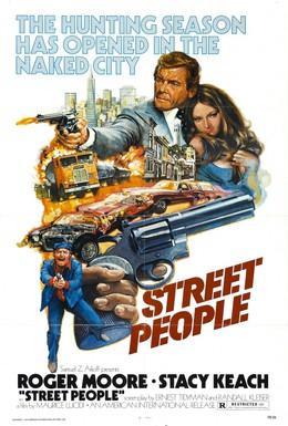 Постер фильма Палачи (1976)