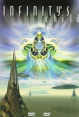 Постер фильма Порождение Бесконечности (1999)