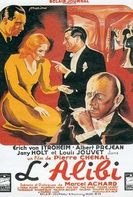 Постер фильма Алиби (1937)