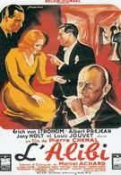 Алиби (1937)