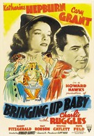 Воспитание крошки (1938)
