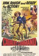 Отряд кавалерии (1958)