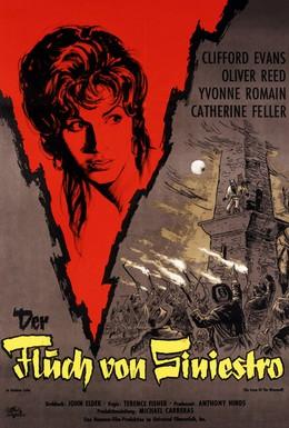 Постер фильма Проклятие оборотня (1961)