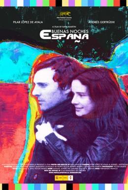 Постер фильма Спокойной ночи, Испания (2011)