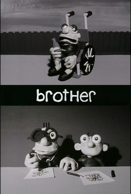 Постер фильма Брат (2000)